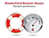 Master Card+Partners