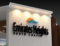 Emirates Heights - Cityscape Dubai - 2013