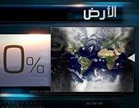Weather Bulletin - Beeaty TV
