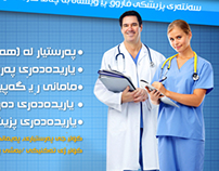 Faruk Medical Center ADV.