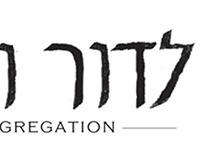 L'Dor V'dor Synagogue Branding