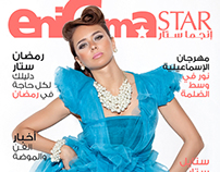 Actress Nelly Karim Cover & Fashion Shoot