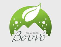 Βουνό | Τσάι & Σόδα  - Vouno | Tea & Soda