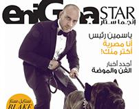 Actor Ahmed Mekky Cover Shoot