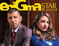 Actors Eyad Nassar & Dorra Cover & Fashion Shoot