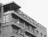 Izvestia sign | Надпись на фасаде Известий