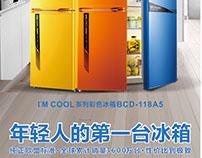 年轻人第一台冰箱