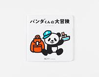 Panda's Adventure Picture Book