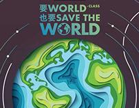 CBRE Earth Day