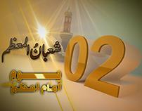 countdown Imam Azam