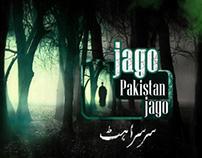 Jago Pakistan Jago horror bumper design