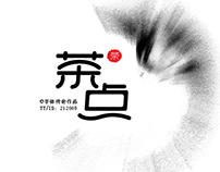 Chinese font design/字体传奇-8月份字体作品整理