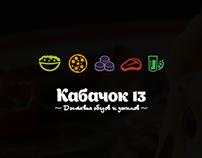 Kabachok13 Food service