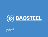 Baosteel iPad