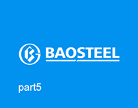Baosteel iphone