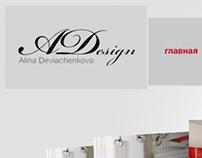 Interior designer's portfolio
