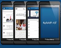 ARAA NEWS Black Berry Z10 App