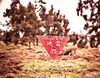 UNICEF / Día mundial minas antipersona / Radio