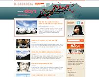 hanwha blog