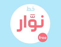 Nawar Typeface (Free)