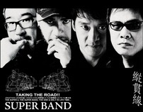 The Tour: Concerts of the SuperBand