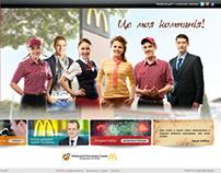McDonald's HR