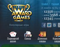 AwardGames