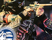 XHSL Paintball League 2013 Flyer