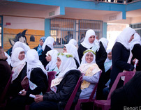 Graduation Day, Junior High School in Gaza