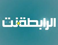 IYASL web Promo