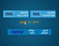 برومو دليل المناقصات العراقية