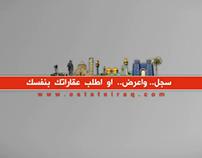 برومو سوق العراق العقاري
