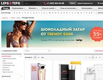 Lip&Tip website | cosmetics