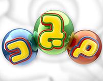 Rebranding Magd Kids Channel 2012-2013