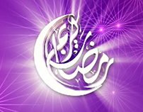 Ramazan Identity