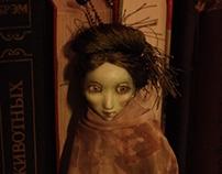 doll #1