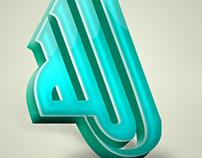 islamic - إسلاميات