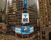 Nationwide Insurance Times Square Experience