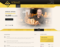 Bonaco - Microfinance Organization