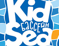 Identity for kid's pool