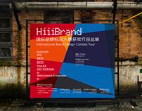 Hiiibrand  International Brand Design Contest Tour