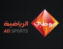 Abu Dhabi Sports live | أبو ظبي الرياضية