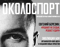 Okolosport #3 cover