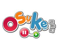 Osuke遊戲町