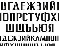 Cyrilic Font
