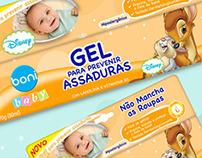 Lançamento Gel para Prevenir Assaduras Boni Baby