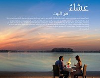 Anantara Residences | Dubai, The Palm |  Ad Campaign