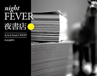 - eslite bookstore hk / 2012