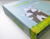 Manual Book/ НАРЪЧНИК