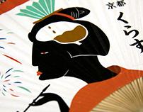 Kurasu Kyoto X Miz